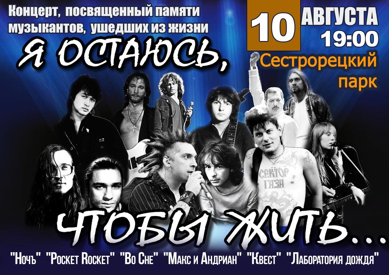 slf-2019-poster